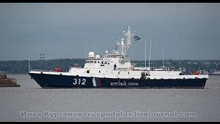 Пограничный сторожевой корабль № 312 возвращается с первого выхода в море.