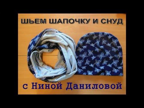0 - Як зшити шапку з трикотажу своїми руками і викрійки до них?