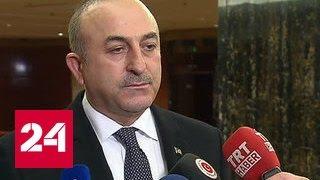 Чавушоглу: убийство посла России в Турции - предательское преступление