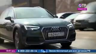 Тест-драйв Audi A4 allroad quattro.  И советы Андрея Осипова по выбору машины