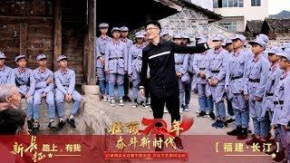[壮丽70年 奋斗新时代]歌曲《爷爷的过往》 演唱:石头| CCTV综艺