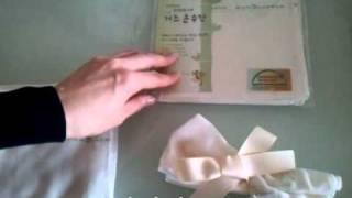 Babyskyshop Bamboo Baby Handkerchief