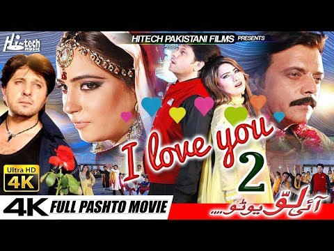 I LOVE YOU TOO (2017 FULL PASHTO FILM IN 4K) ARBAZ KHAN & JAHANGIR KHAN - LATEST PASHTO MOVIE thumbnail