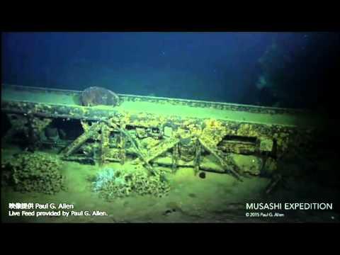 戦艦「武蔵」フィリピンの海底から生中継 2