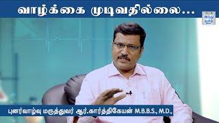 dr-r-karthikeyan-interview-rehab-physical-medicine-specialist