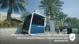World's first autonomous pods unveiled in #Dubai