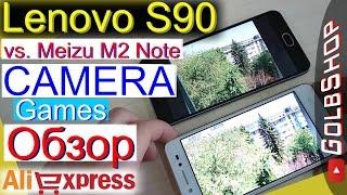 Lenovo S90 2/16 Camera vs Meizu M2 Note, games. Обзор (review)