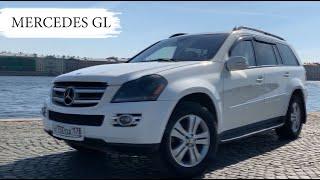 Авто на свадьбу Санкт Петербург // Five Cars // Джип Mercedes GL Long 7 мест