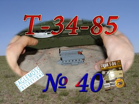 видео: Танк Т-34-85. Сборка модели. Обзор журнала №40. Пушка pak 40.