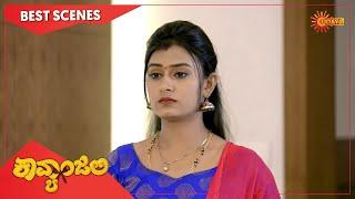 Kavyanjali - Best Scenes | Full EP free on SUN NXT | 12 April 2021 | Kannada Serial