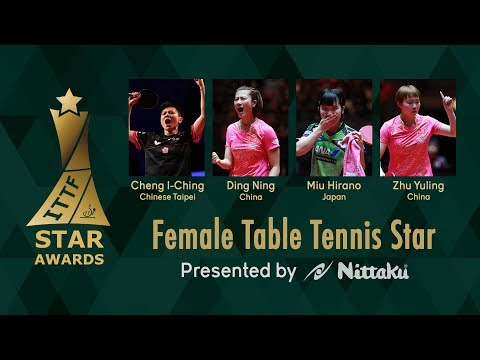 2017 ITTF Star Awards | Who Will be the Female Table Tennis Star?