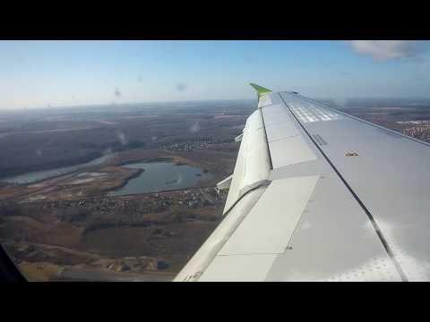 Авиаперелет KJA Красноярск - DME Москва / Boening 737-800