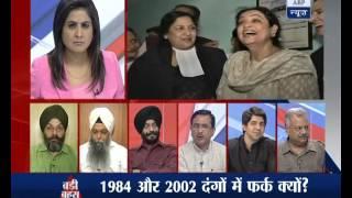 Big Debate: How come 1984, 2002 riots different?