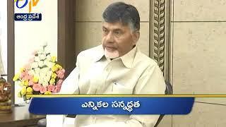 10 AM   Ghantaravam   News Headlines   20th February 2019   ETV Andhra Pradesh