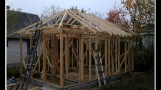 Что нам стоит баню строить...(Часть первая., 2013-05-15T04:12:23.000Z)