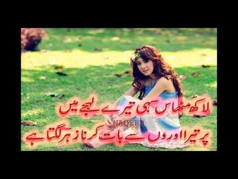 Jind Mahi Song From AngReJ Punjabi Movie