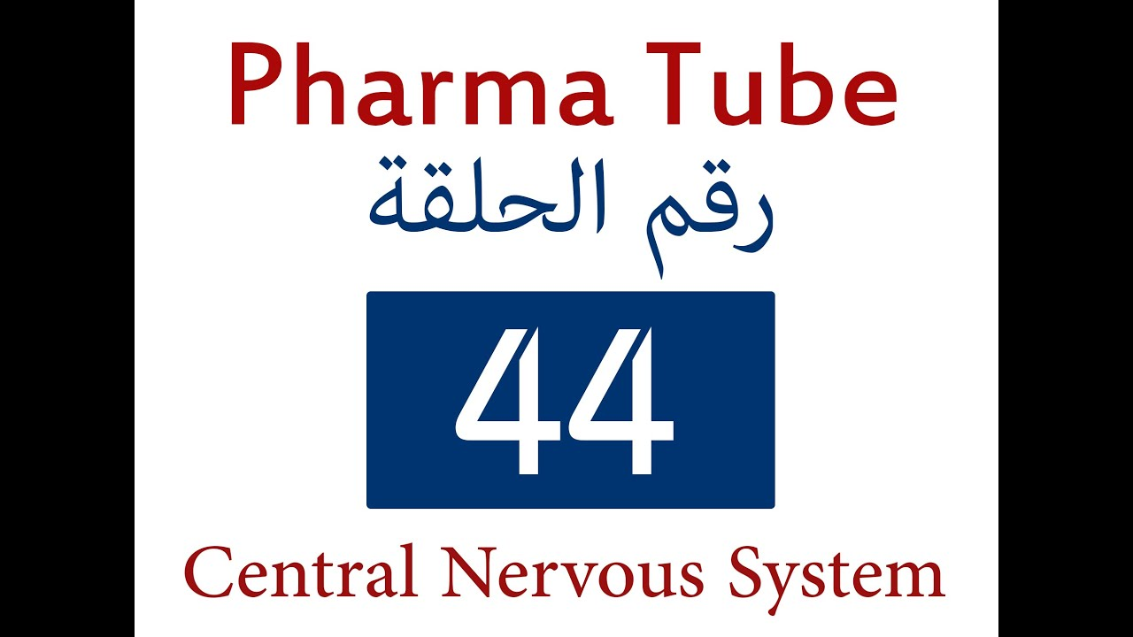 Pharma Tube  Parkinsons Disease And Antiparkinsonian Drugs Hd