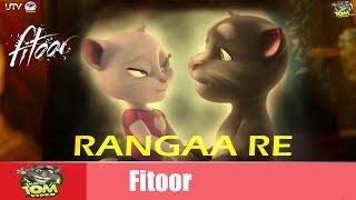Rangaa Re Song | Fitoor | Full HD Video Talking Tom Version | Talking Tom Video