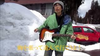 秋田県民の様々な良さをうたったファンキーなオリジナルソングです。