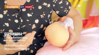 Как кормить грудью(Как кормить грудью Почему важно ПРАВИЛЬНО кормить грудью? Как правильно кормить ребенка грудью? Какие осно..., 2012-06-12T16:04:25.000Z)
