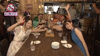 ゲスト/LIZAさん、緑川静香さん、加藤ナナさん、宮城夏鈴さん、ひぐち...