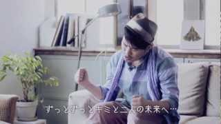 Sunya - キミのとなりで… feat. 中村舞子