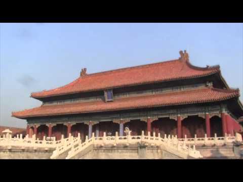 The Forbidden City Video Tour