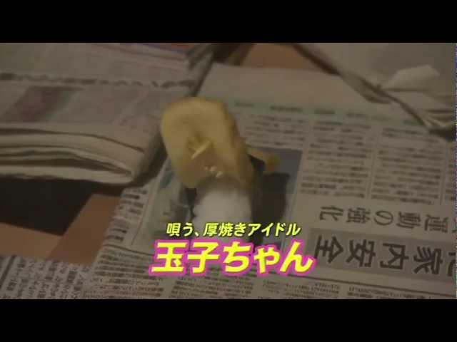 映画『デッド寿司』日本版予告編