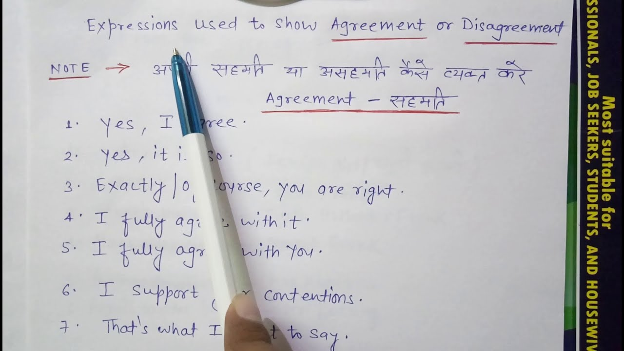 How To Express Agreement Or Disagreement Youtube