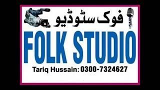 tujhe bhoolna to chaha karaoke shahid ali khan