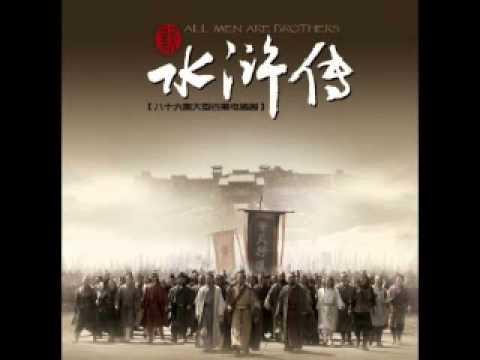 [Audio] 醉紅顏 - 劉依朵 (新水滸傳 OST)