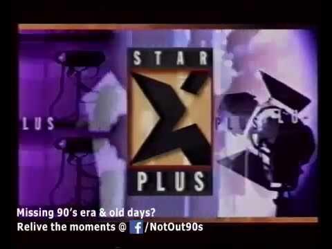 Star TV Opening