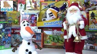 Видео Для Детей. Новый Год. Дед Мороз. Игрушки. Снеговик. Киндеры. Миньоны. Игрушки для Детей
