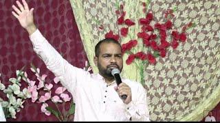 #jesus #masih #ministry 28/08/2019 WEDNESDAY MEETING LIVE STREAM