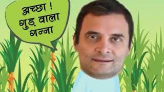 Rahul Gandhi ke karname comedian and funny video// 💯 hasii nai rok paoge//Rahul ke karname