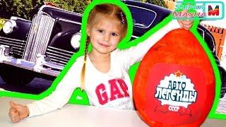 Машинки►Лимузины Чайка,ГАЗ-13,ЗИС-110,ЗИЛ-41047,ЗИМ-12❤ Большое яйцо Автолегенды СССР Cars for Kids
