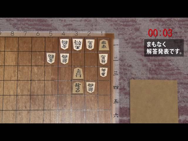 ほっと詰め将棋 第605問 / Hot Tsume Shogi No.605