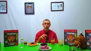 видео Синергия сочетания продуктов питания