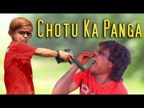 Khandesh Ke Family Jhagde (Khandeshi Darama ) -Asif Albela | Chhotu Shafique | Rafeeque Johny
