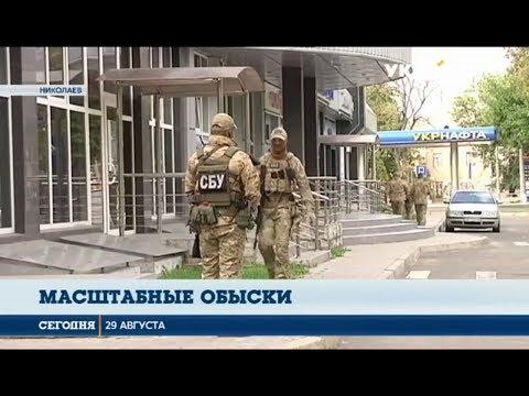 В Николаеве силовики провели обыски по сотне адресов