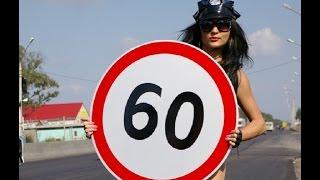 Необычные дорожные знаки со всей планеты 2