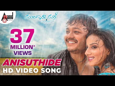 Mungaru Male | Anisutide | Kannada Romantic Song (Official Video) | Sonu Nigam | Ganesh