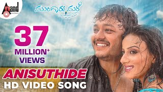 Mungaru Male Anisutide Best Romantic Song(Official ) HD Sung By