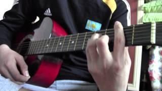 Как играть на гитаре - Я парнишка седой [Бейнесабақ] Урок