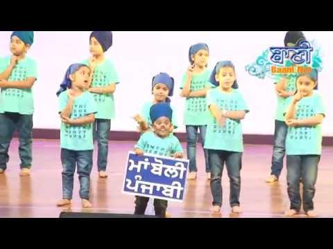 Poem-Punjabi-Maa-Boli-Small-Kids-Nihaal-2018