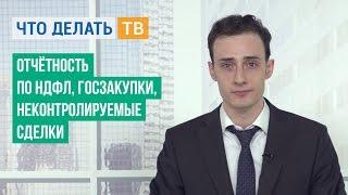 видео Страховые компании аккредитованные Сбербанком в 2017 году: страхование жизни