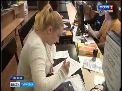 Вузы Казани начали приём абитуриентов 2017