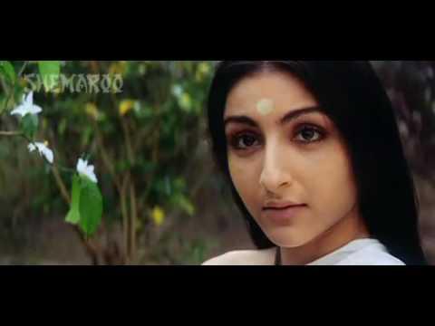 Iti Srikanta- Bengali Full Movie Following the Novel Srikanta by Sri Saratchandra Chatterjee