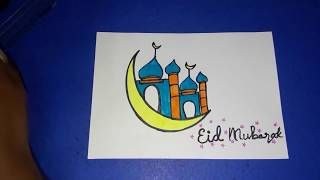 How To Draw Ramadan Mubarak Poster For Greeting Card