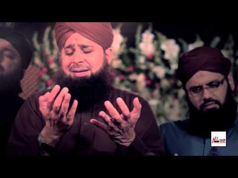 SARKAR KA MADINA - ALHAJJ MUHAMMAD OWAIS RAZA QADRI - OFFICIAL HD VIDEO - HI-TECH ISLAMIC
